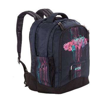 Рюкзак 4you Compact Плывущие цветы